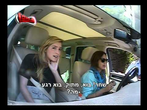 סתאאאם עונה 2- המתיחה של אליאנה תדהר