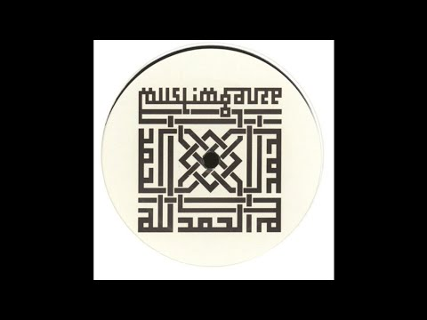 Muslimgauze – North Africa Is Not So Far Away From Revolution (A.P Rework) [Staalplaat]