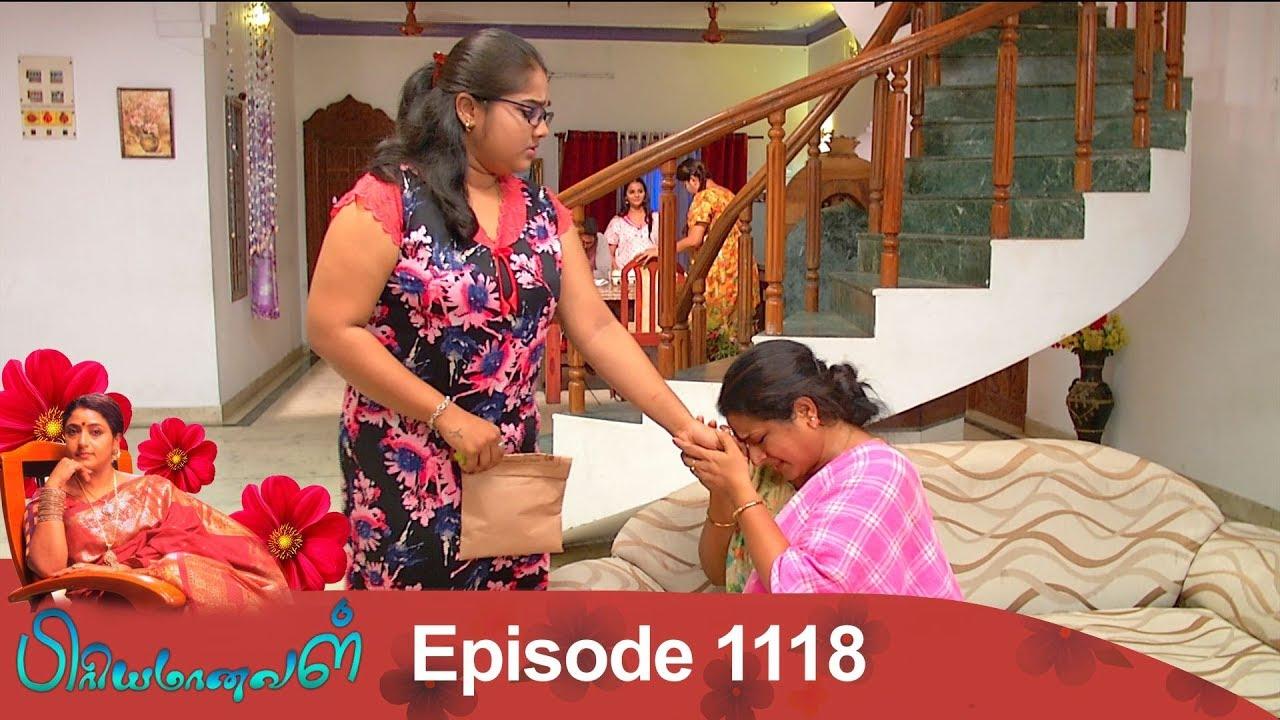 Priyamanaval Episode 1118, 13/09/18
