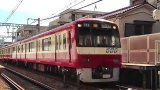 京急600形607Fエアポート快特成田空港行き 穴守稲荷通過