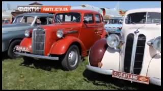 видео Автомобили, которые изменили мир