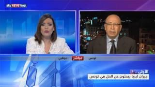 جيران ليبيا يبحثون عن الحل في تونس