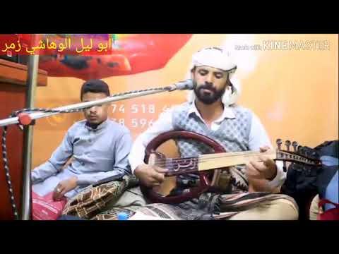 الفنان الهاشمي كلمات الشاعر علي محمد عوض شاجره