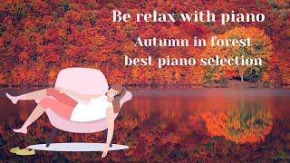 Forest In Autumn • Deep Relaxing Music, Relaxing Music, Stress Relief, Meditation Music, Calm Music