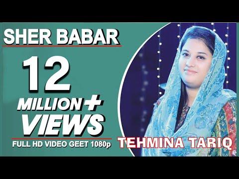 Shere Babbar, Yahuda ka shere babbar by Tehmina Tariq video Khokhar Studio