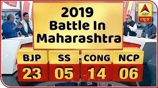 Desh Ka Mood: NDA Ahead Of UPA If LS Polls Are Held Today In Maharashtra | ABP News