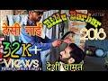 Billu Barbar 2018 / pahari funny video / Himachali comedy video 2018 / PAHARI CULTURE KANGRA