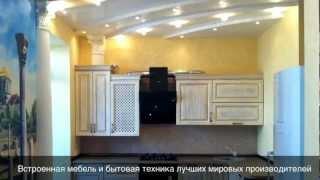 видео Проекты домов в стиле модерн в Барнауле