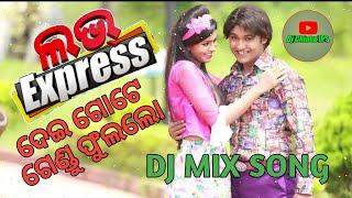 DEI GOTE GENDU PHULA DJ MIX SONG, LOVE EXPRESS MOVIE, MANTU CHHURIA AND ARPITA
