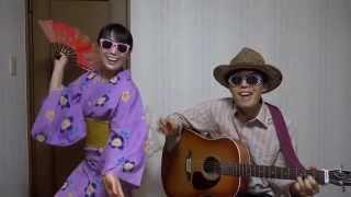今日は「東京ブギウギ」のギター弾き語りを楽しみました。 We enjoyed p...