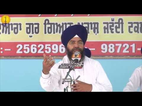 Sant Baba Sucha Singh ji - 12th Barsi (2014) :  Giani Harvinder Singh ji