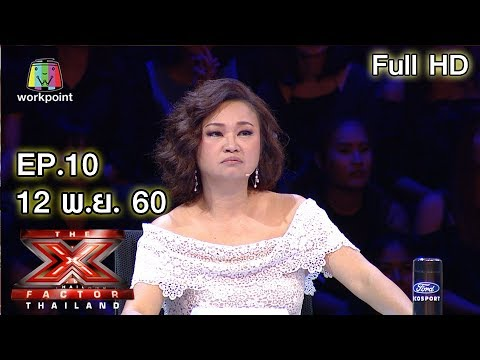 The X Factor Thailand | EP.10 | รอบ 4 Chair Challenge ประเภท