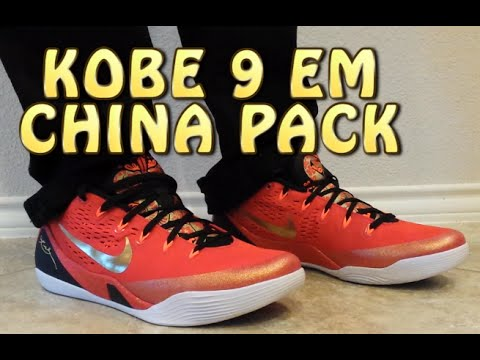 ca30241da88e Kobe 9 EM China low Review with ON FEET - YouTube