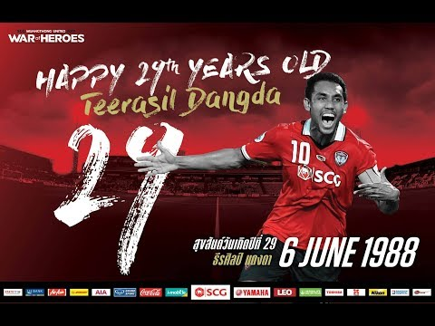 Teerasil Dangda -TD.10 - SCGMTUTD 2017 - เลกแรก 15 ประตู