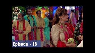 Aangan Episode 18 - Top Pakistani Drama