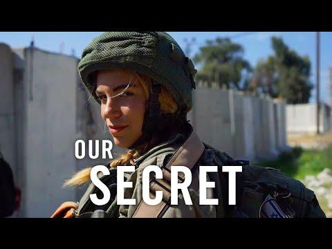 Secret Of Israel's Military Revealed
