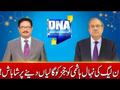 DNA | 1 March 2018 | 24 News HD