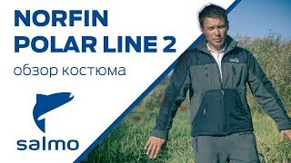 Обзор костюма Norfin Polar Line 2