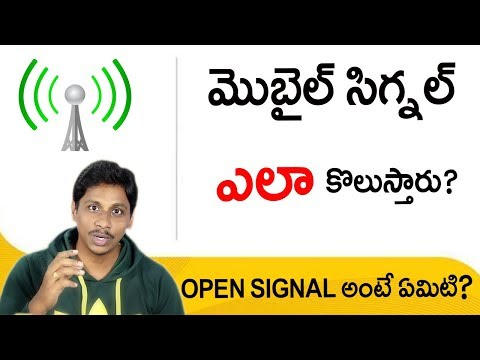 What Is OpenSignal? How Are Mobile Networks Measured? (Telugu)