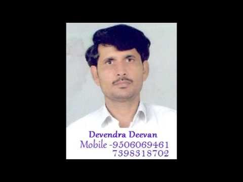 Veer ras Desh Bhakti  Biraha (Samay Ka Chakra)- By  Devendra Yadav( Deevan)