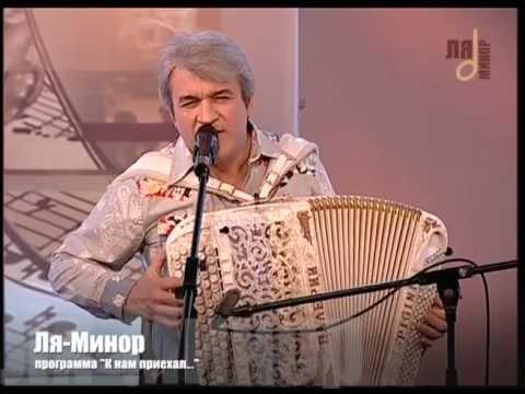 «От людей на деревне» - LIVE. Поёт Валерий Сёмин