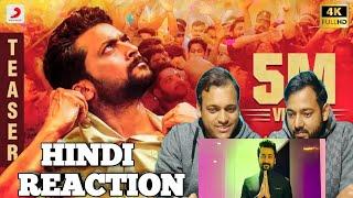 NGK Teaser REACTION | Suriya, Sai Pallavi, Rakul Preet | Maha Reaction