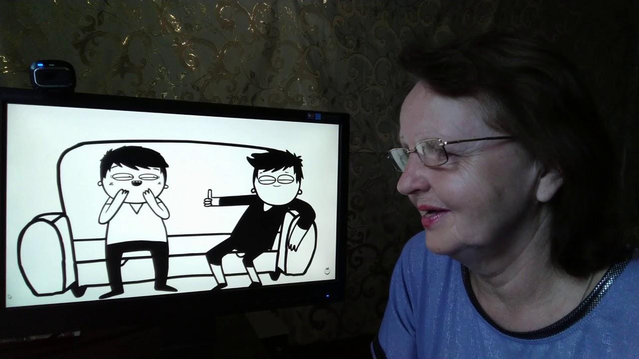 МАРМАЖ: Тупые поступки (анимация) Реакция на МАРМАЖ
