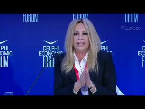 Φώφη Γεννηματά: «Το ''Σχέδιο Ελλάδα'' εξασφαλίζει ανάπτυξη και κοινωνική δικαιοσύνη»