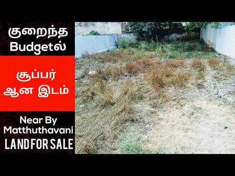 Best Budgetல் Land sale in Madurai Rs 3.60 lakhs Onwards Near by Mattuthavani North Facing
