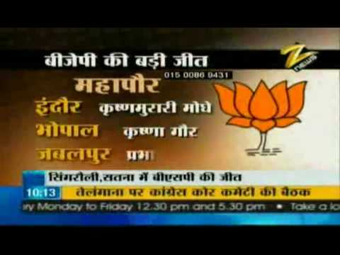 Bulletin # 2 - BJP wins Gwalior Municipal Corporation's Mayo