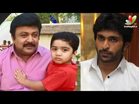 Fourth generation actor from Sivaji Ganesan's family | Hot Tamil Cinema News