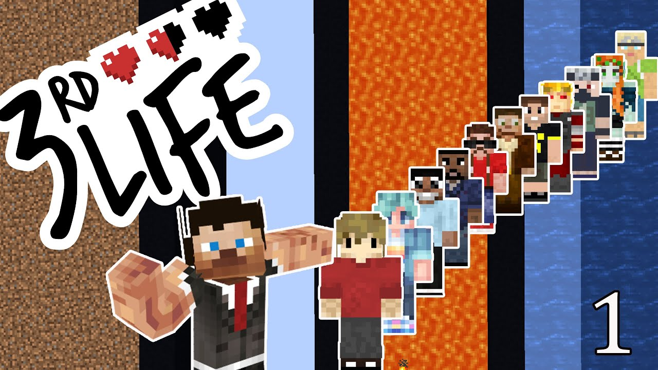 3rd Life Ep01 - Minecraft SMP done.....differently!