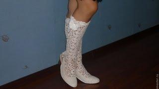 Вязаная обувь. Вязаные сапоги от Татьяны Поповой