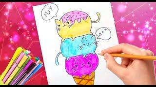 КАВАЙНЫЕ КОТИКИ/КАК НАРИСОВАТЬ KAWAII/ como dibujar kawaii /HOW TO DRAW KAWAII