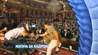 КИНО ТВ (KINO TV) START PROMO