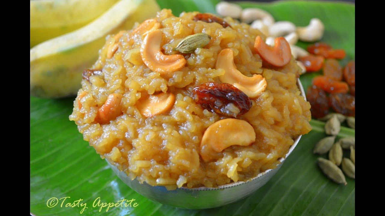 Sweet Pongal Recipe | Chakkara Pongali | Simple and Tasty ...