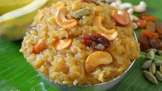 Chakkara Pongali | Sweet Pongal Recipe - Indian Ghee Sweet Recipe