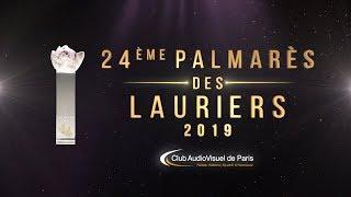 RETROUVEZ LES LAURIERS DE L'AUDIOVISUEL SUR LCI.FR CE SOIR A 20H