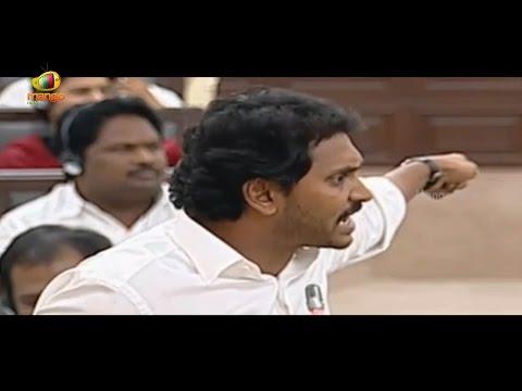 Chandrababu Smiles over YS Jaganmohan Reddy Assembly Speech | Mango News