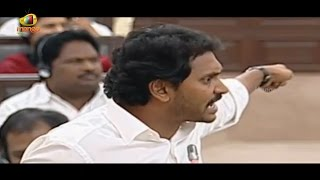 Chandrababu Smiles over YS Jaganmohan Reddy Assembly Speech | Mango News