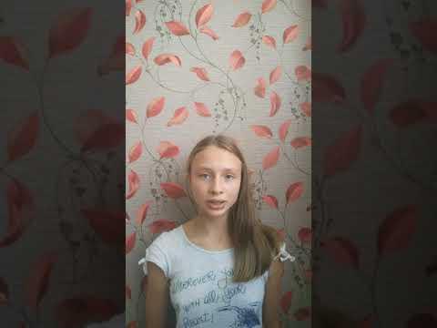 """А. С. Пушкин """"Капитанская дочка """""""