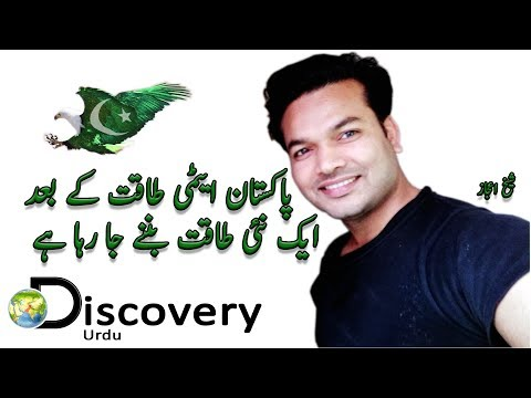 Pakistan Offshore Oil reserves, Oil Drilling, Power Generation, Crude Oil, Discovery 4D