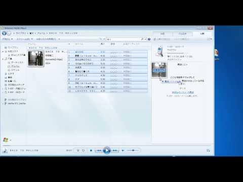 CDの音楽をスマホAndroidで聴く方法(特別なソフトは不要)