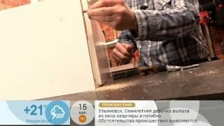 Ремонт шкафа из ДСП(, 2014-06-23T08:55:34.000Z)
