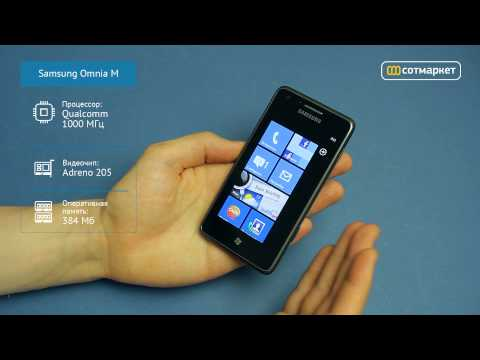 Видео обзор Samsung S7530E Omnia M от Сотмаркета