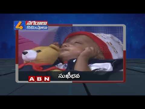 4 Cities | 4 Minutes | Top Headlines | ABN Telugu