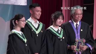 Publication Date: 2019-10-15 | Video Title: 匯知中學 第十六屆畢業典禮