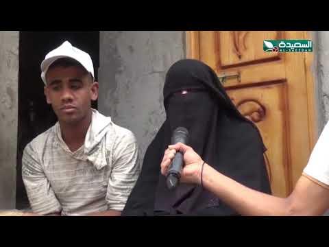 سنابل الخير - متابعة حالة حورية وأبنائها الثمانية 30-3-2020م
