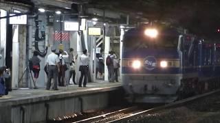 EF510-515北斗星塗装 寝台特急北斗星ラストラン 福島駅 入線