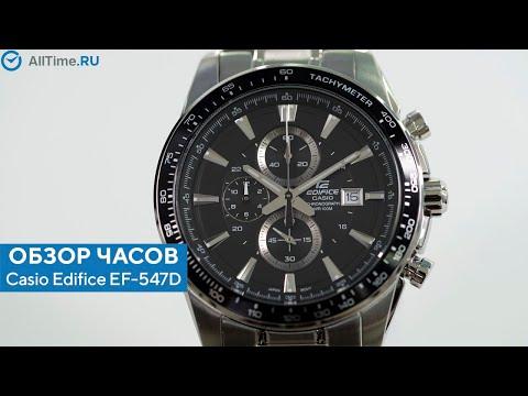 Обзор часов Casio Edifice EF-547D-1A1 с хронографом. Японские наручные часы. Alltime